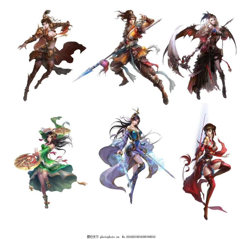 古风游戏人物 古风 游戏 古装 美女 人物 原画 游戏人物素材 动漫人物