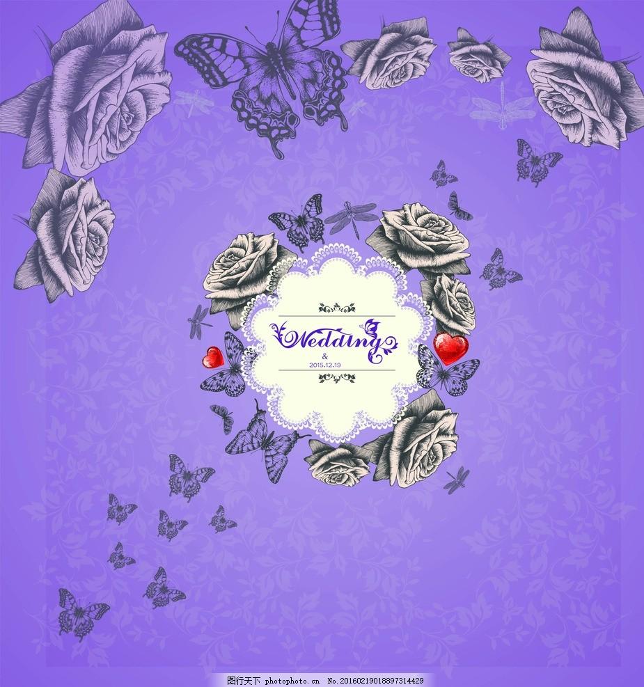 紫色唯美背景 蝴蝶 手绘 花