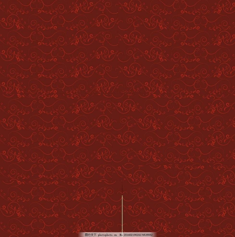 褐色 底纹 褐色 深红色 花纹 底面 布料 设计 底纹边框 背景底纹 120