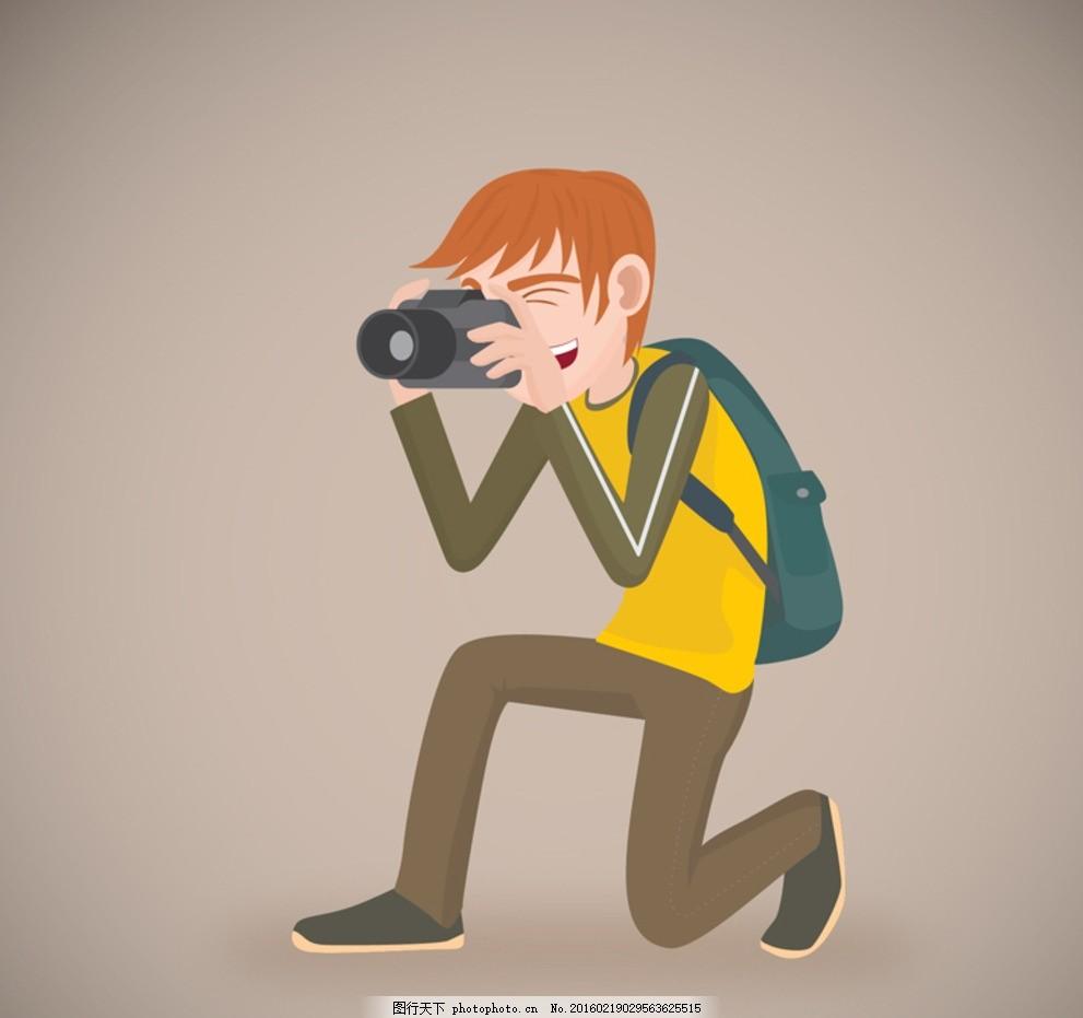 卡通摄影男子 背包 蹲 照相机 采风 摄影师 摄影爱好者