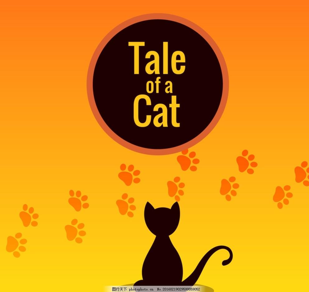 可爱黑色猫咪 宠物 故事 黑猫 脚印 猫咪 爪印 设计 广告设计 广告