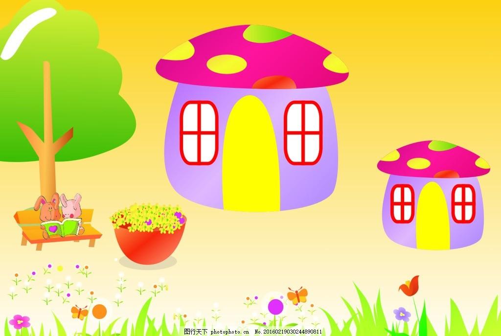 卡通风景图蘑菇屋