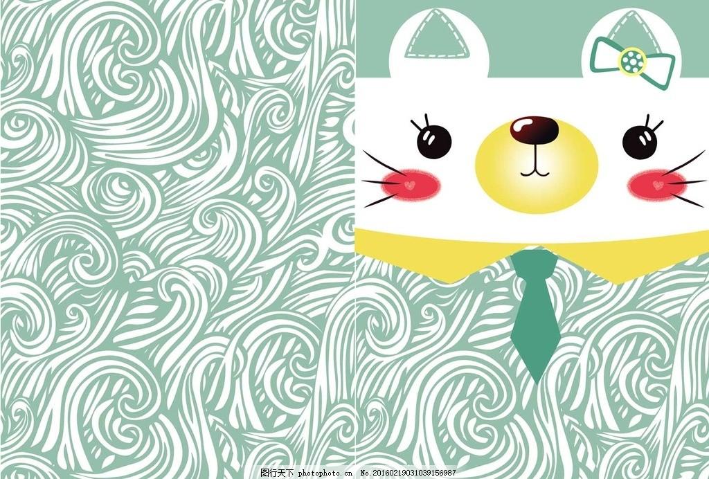 卡通设计 卡通动物 卡贴 手机贴 本子设计 本子封面 卡通本子 可爱