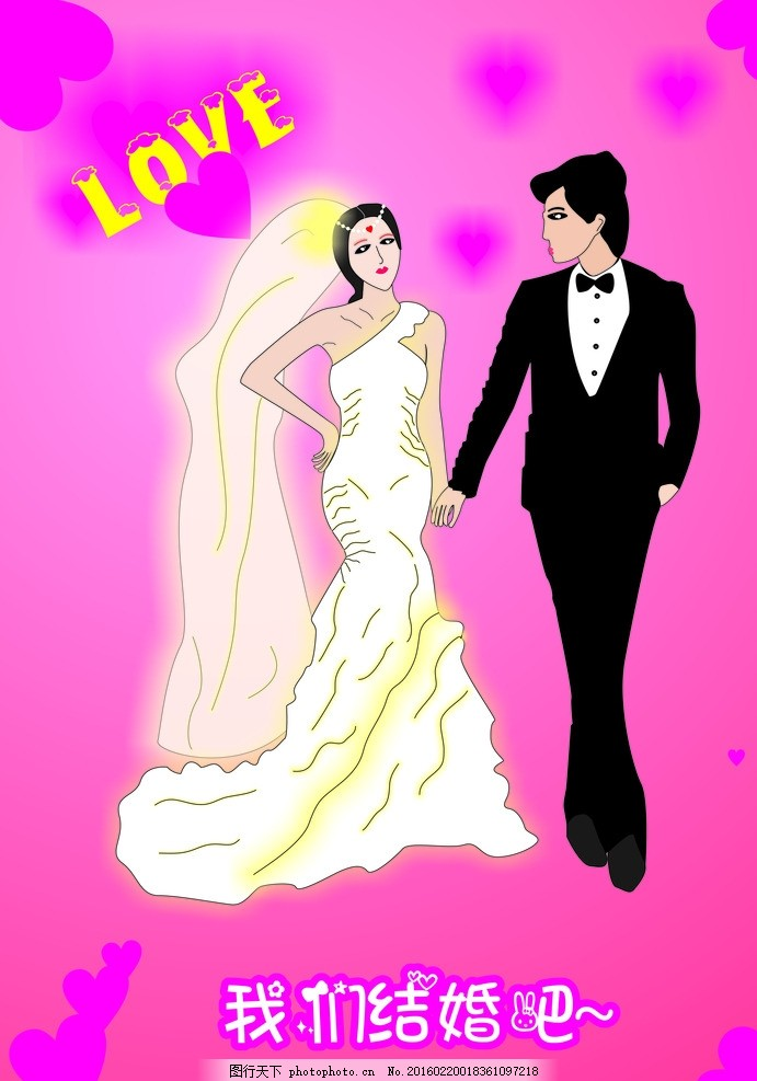 婚纱 结婚照 动漫人物 美少女 美少男 美女 动漫人物 设计 动漫动画