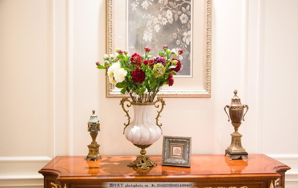 室内设计单体手绘图植物