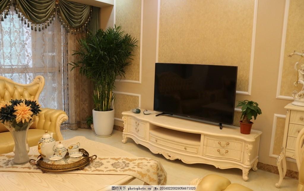 客厅电视柜 窗帘 蓝色 白色 家具 家居 室内 实景 欧式 简欧