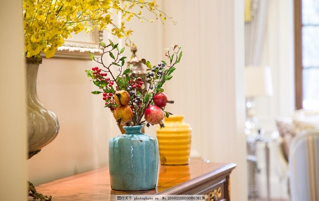 欧式家具 暖色调家具 装饰 花瓶 花瓶装饰 彩色花瓶 装饰 摄影 生活