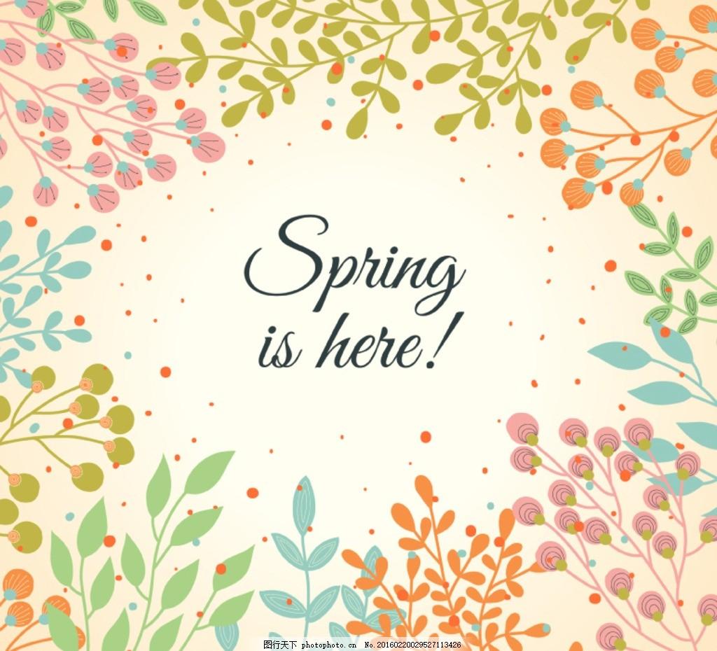 春天 春来了 春节 春季 绿色 花朵 春天海报 唯美 彩色花枝 复古 设计
