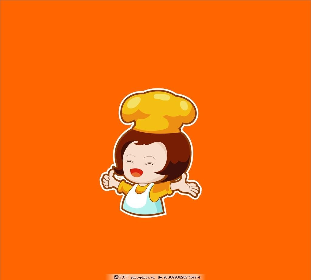 卡通糕点厨师 卡通图案 可爱美女 矢量 姐妹 姑娘 动画 蛋糕妹妹