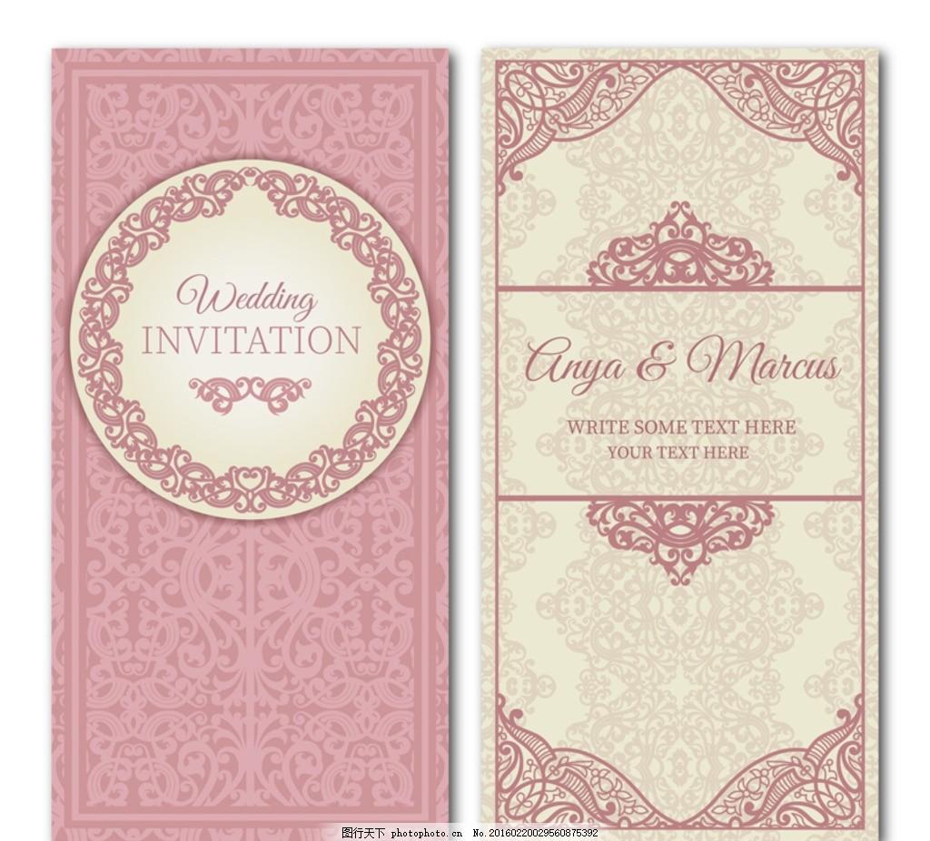 粉色花纹卡片 欧式花纹 粉色花纹背景 粉色花纹 卡片 粉色 婚礼 邀请