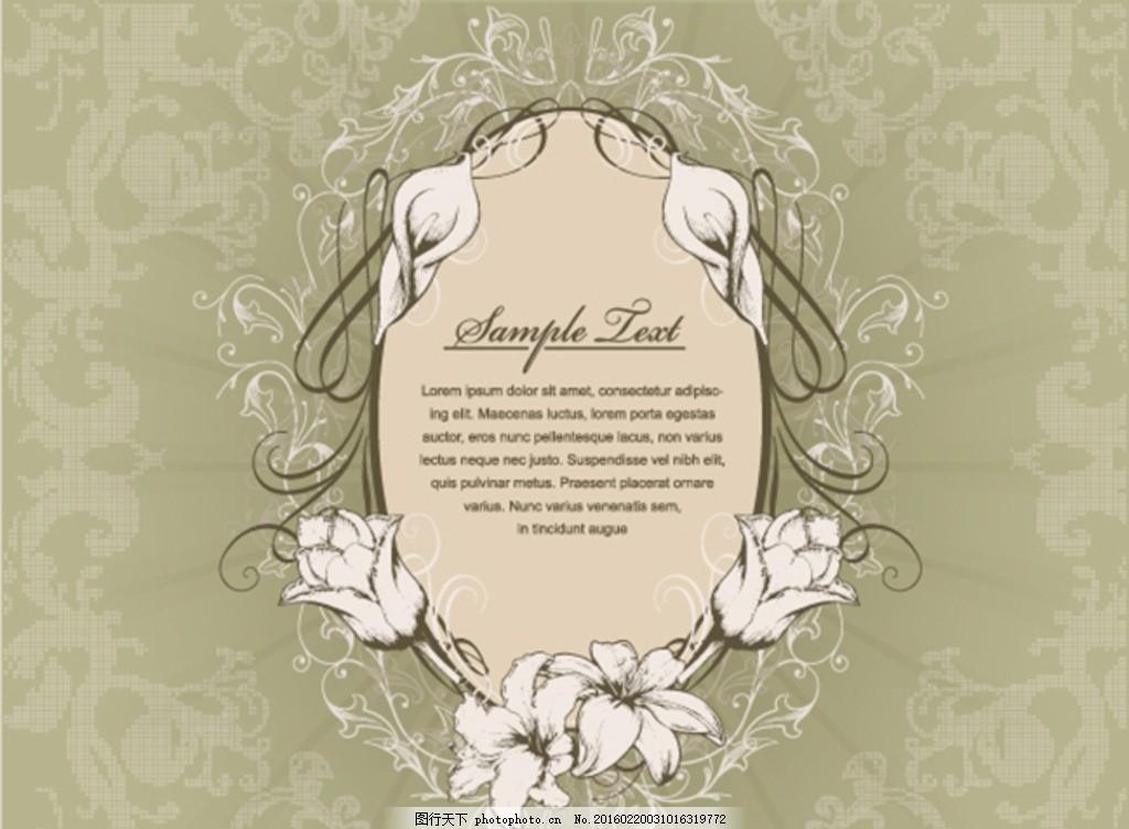 欧式婚礼素材