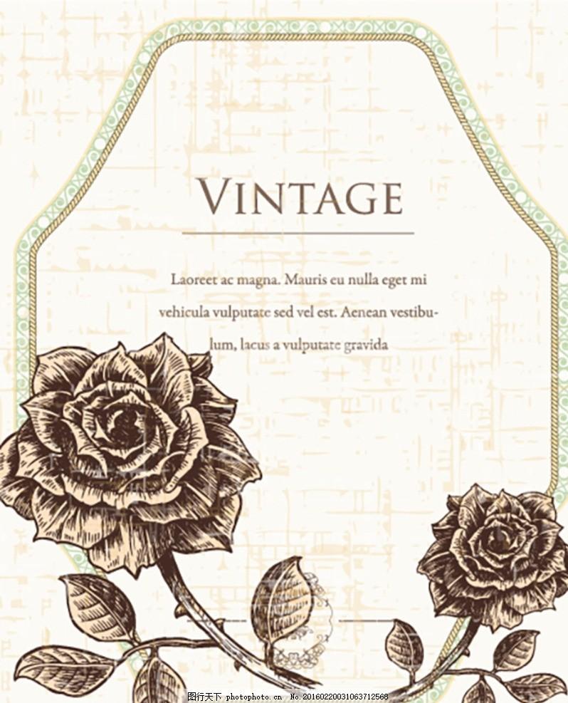 古典玫瑰花矢量 欧式装饰花纹 欧式装饰元素 欧式花纹 欧式边框花纹