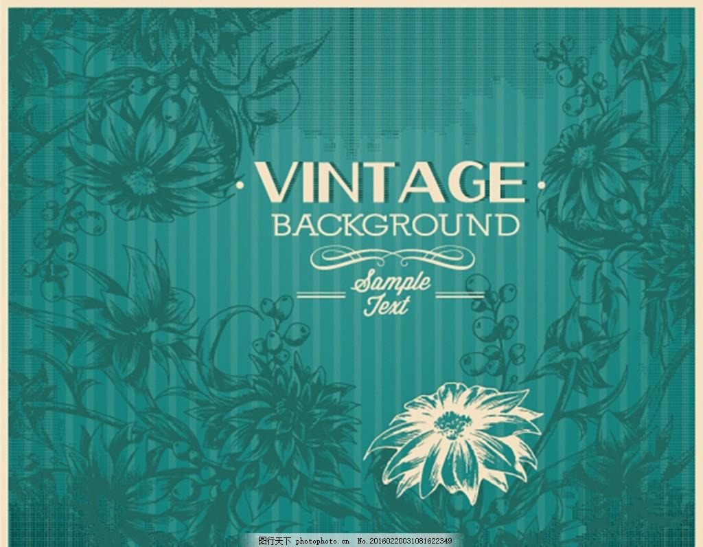蓝绿色复古素材 欧式装饰花纹 欧式装饰元素 欧式花纹 欧式边框花纹