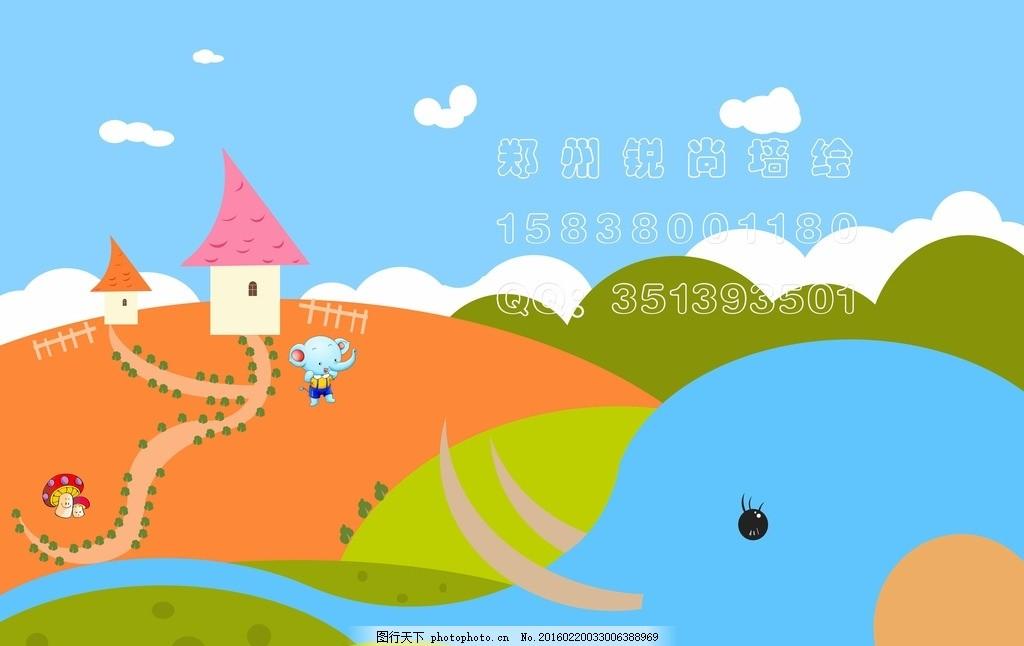 幼儿园 通色块 卡通风景 卡通动物 卡通素材 锐尚墙绘 郑州锐尚墙绘