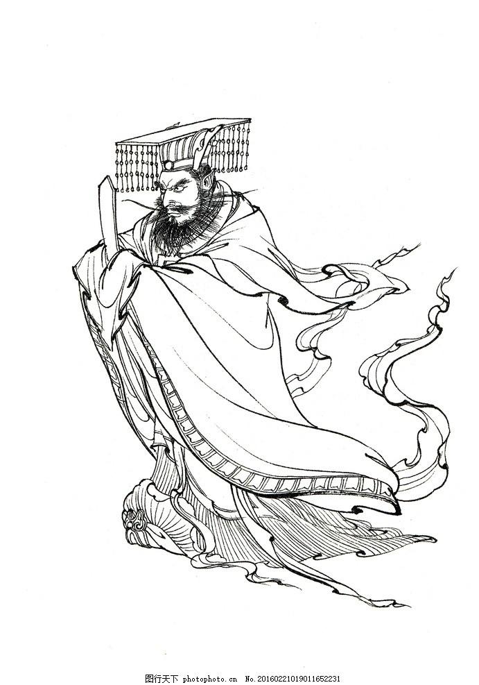 西游记人物白描 西游记 四海龙王 北海龙王 敖顺 白描人物 西游记白描