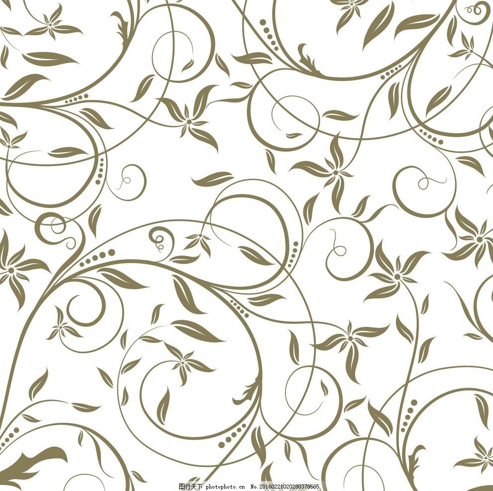 矢量图 花式 花纹花边 底纹边框 矢量 植物 硅藻泥图案 硅藻泥贴图 电