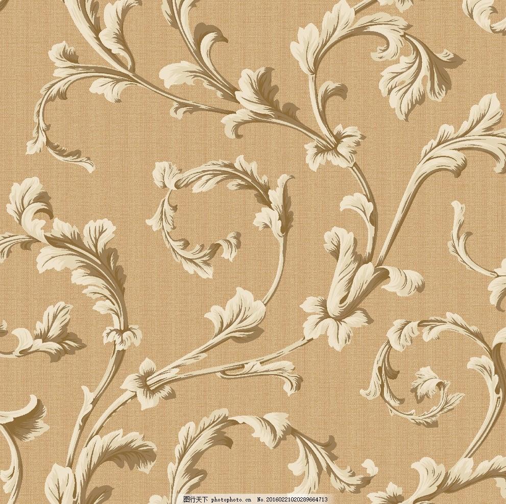 墙纸 花布 窗帘 沙发 卷叶 欧式 设计 底纹边框 背景底纹 152dpi psd