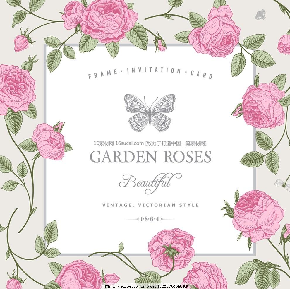 粉玫瑰花纹,花卉 爱心 手绘玫瑰 精美边款 底纹 花朵