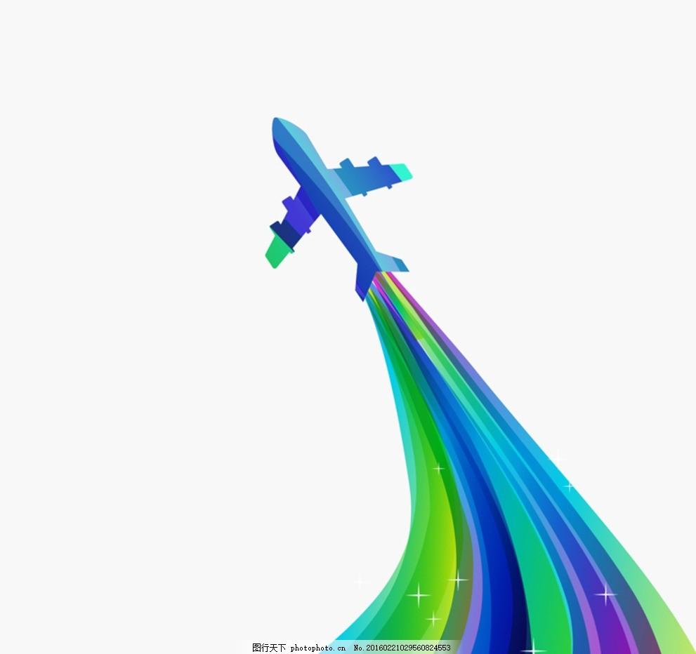 彩色飞机轨迹 交通工具 飞机 轨迹 飞行 矢量图 设计 广告设计 广告