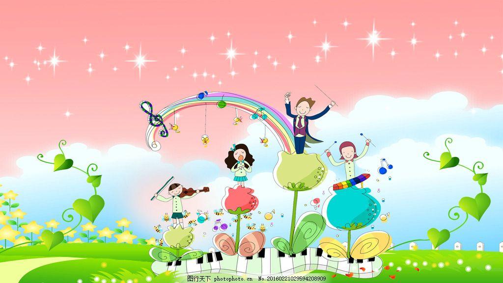 卡通背景幼儿园广告儿童节海报