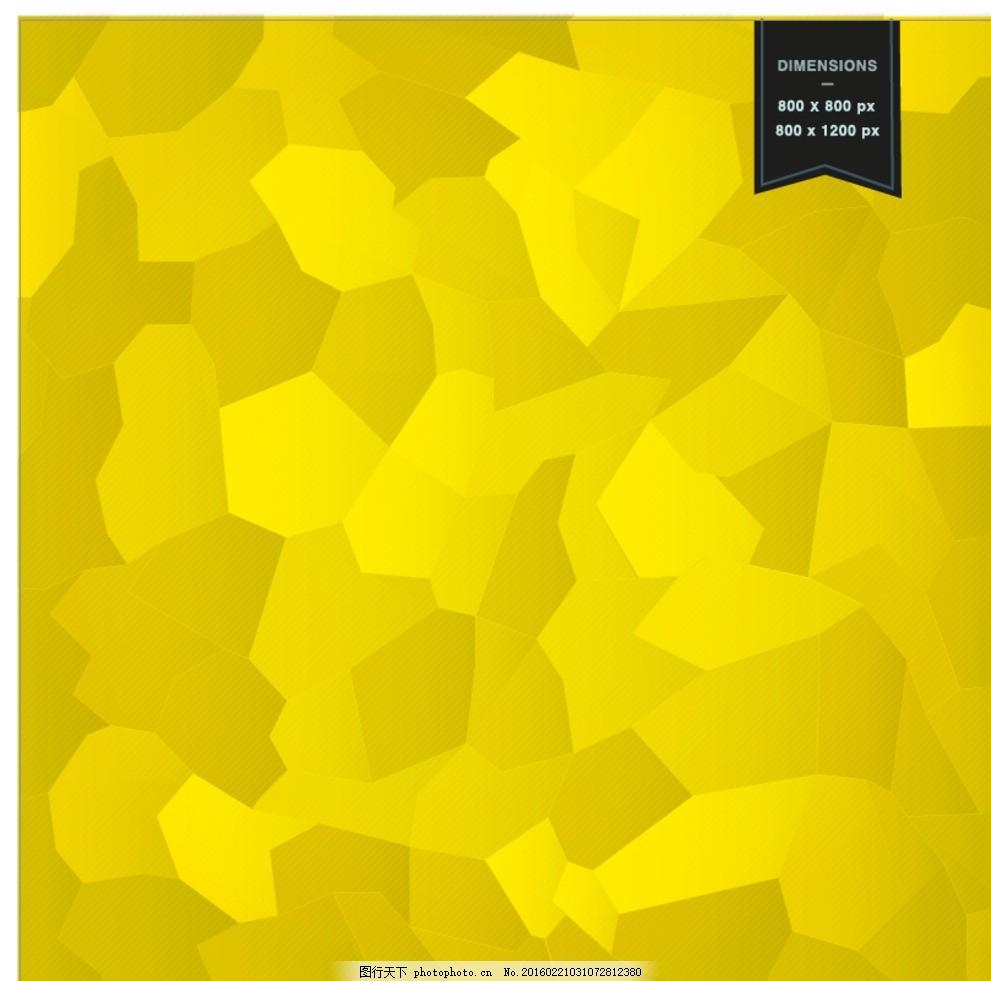 创意马赛克背景 创意 马赛克 背景 设计 抽象 几何 模板 形状 壁纸