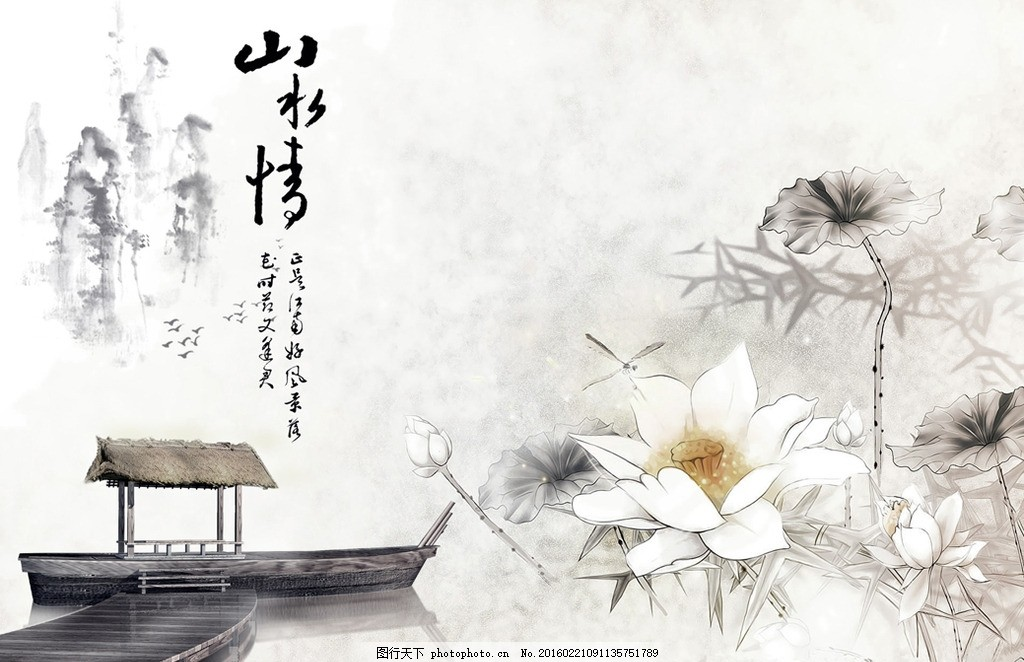 江南水粉画 江南水乡 乌篷船 桃花 水墨画 样本设计 广告设计图片