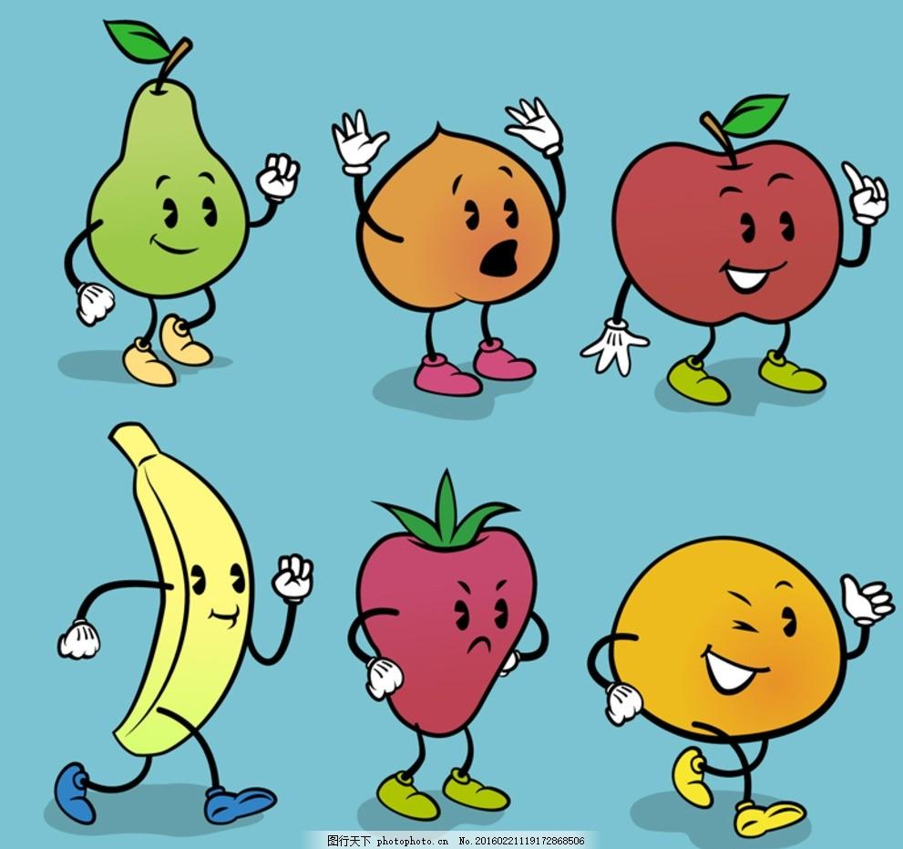 可爱表情水果 可爱 表情 水果 梨子 桃子 苹果 香蕉 草莓 橙子 插画