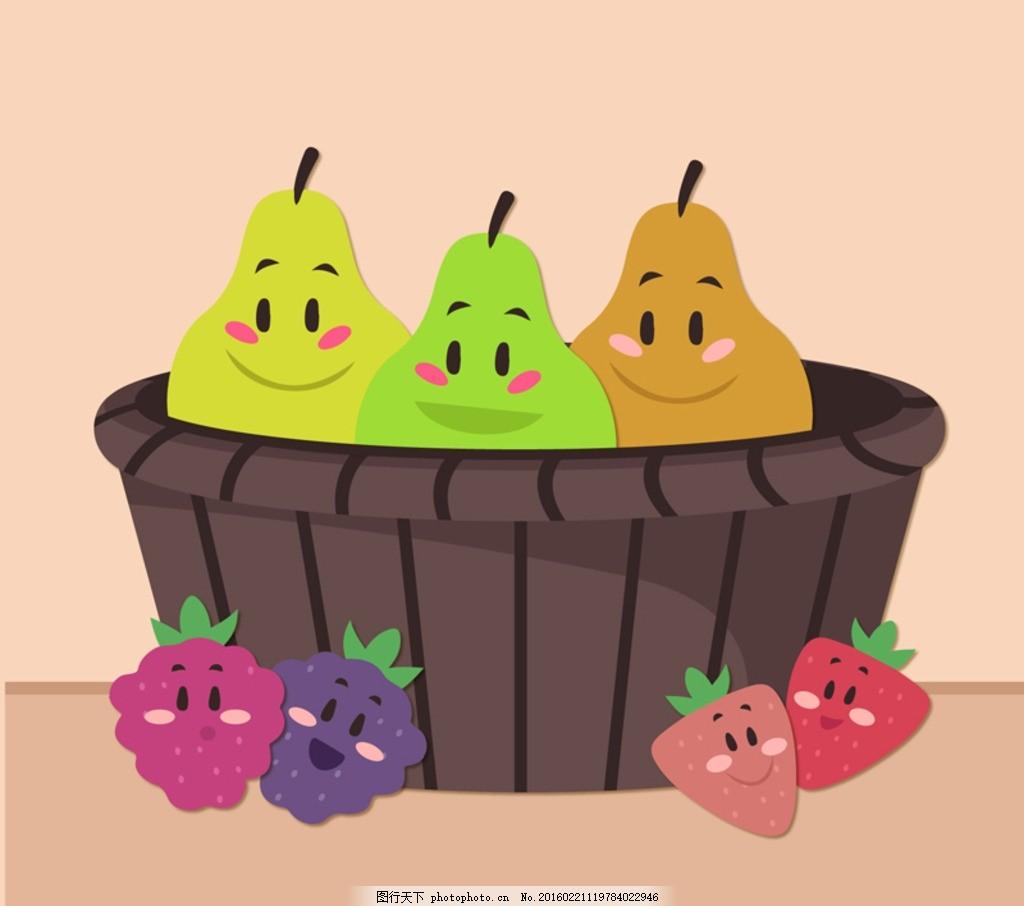 可爱水果和水果篮子 可爱 水果 水果篮子 梨子 表情 插画 背景 海报