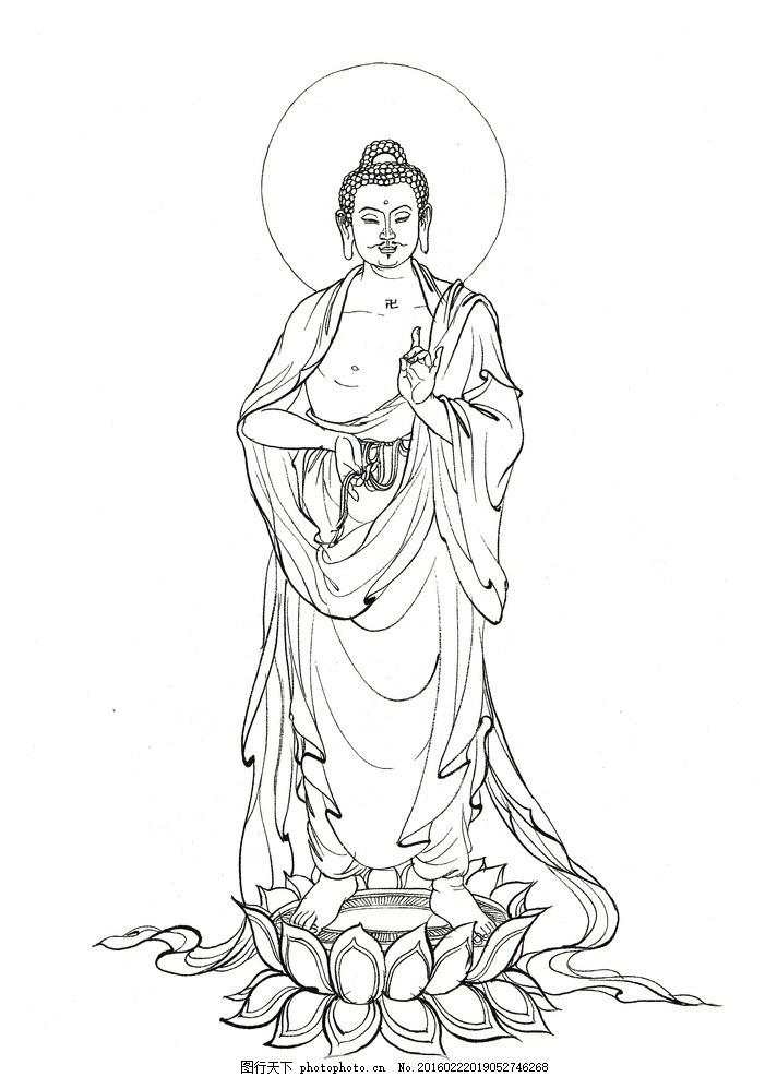 西游记人物 白描 西游记 如来 佛祖 佛教 神话人物 白描 西游记白描