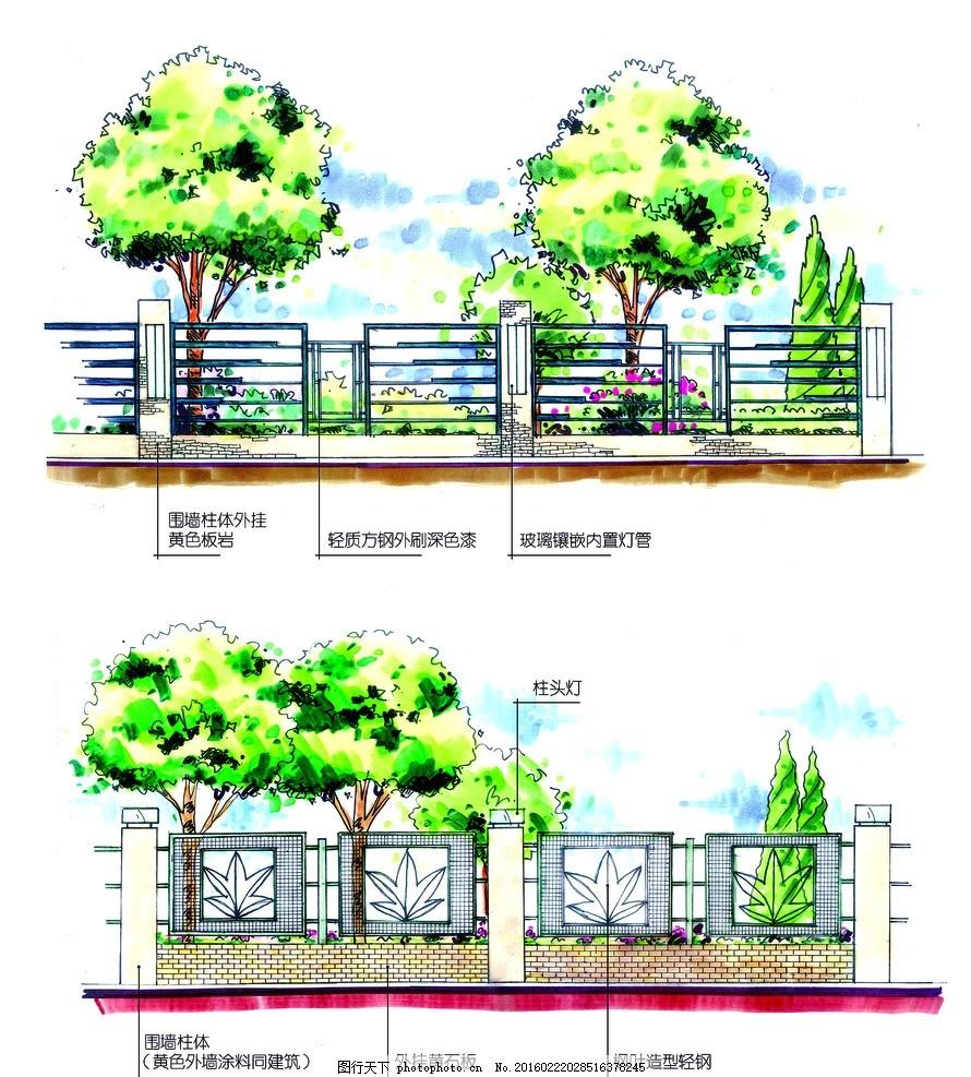草 树 环境优雅 花园 绿化 水 现代建筑 设计 蓝天 白云 手绘 设计