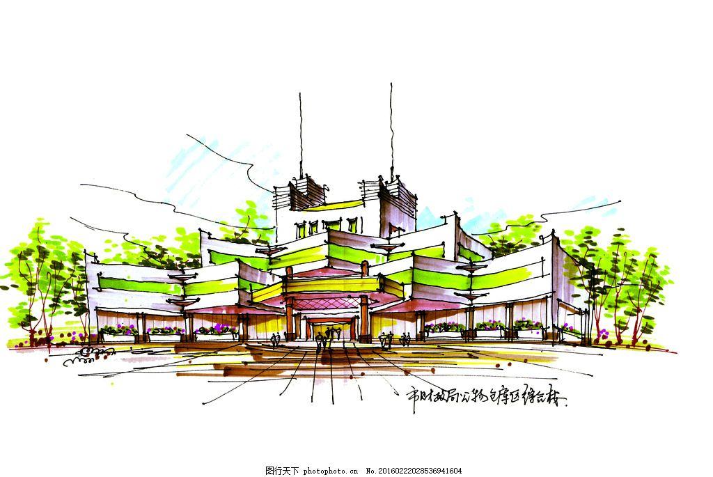 办公楼 手绘 表现 配景 园林 景观 建筑 植物 分层 自然景观