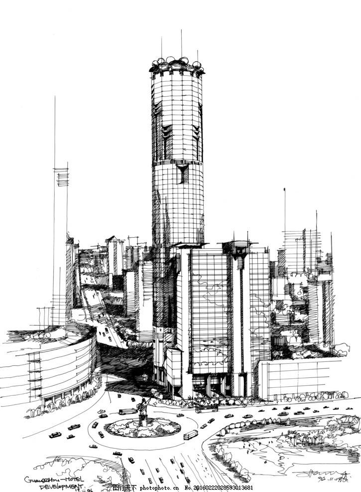 广州市城市规划设计所