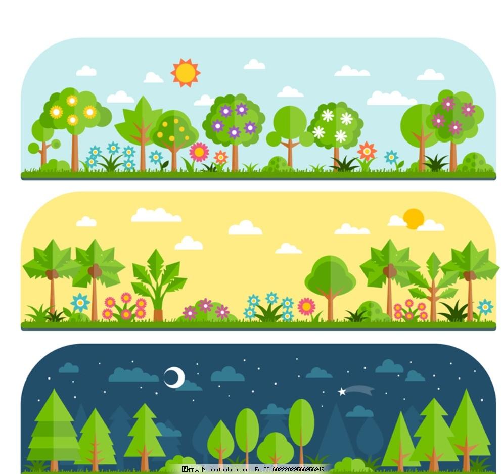 卡通绿色树林