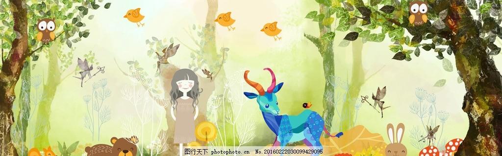 卡通森林 魔幻 小鸟 小鹿 刺猬 动物 秋天 女孩 花朵 梦幻