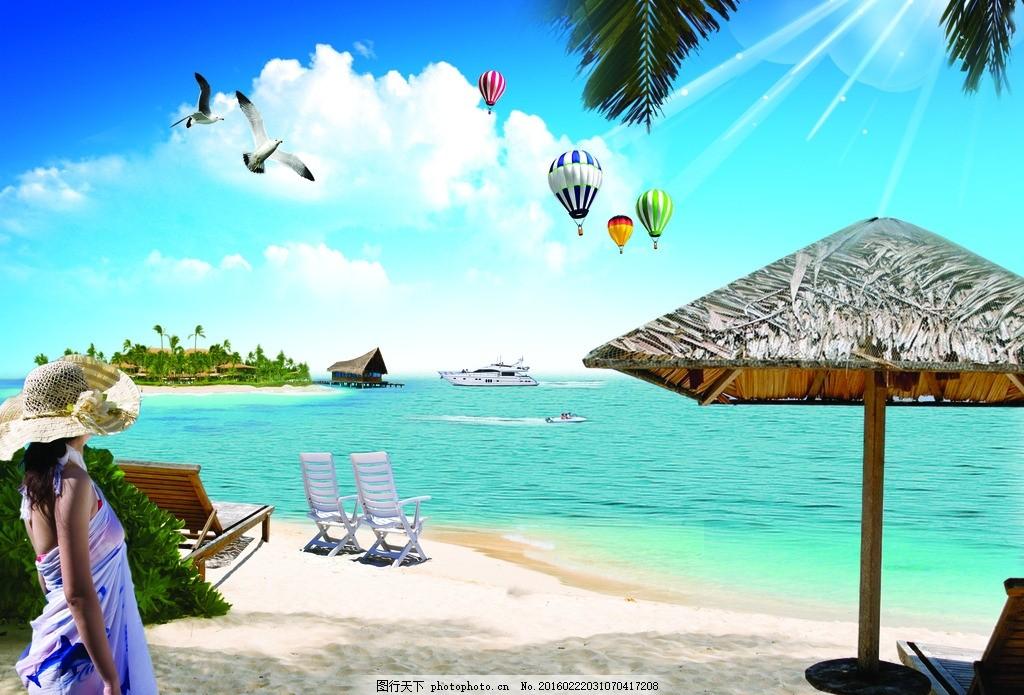 海滩风景 图片下载 海鸥 气球 热气球 夏日风景 凉亭 海边座椅 沙滩