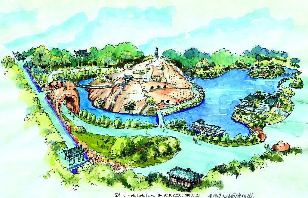 毛泽东纪念 手绘 表现        配景 素材 园林 景观 建筑 植物 分层