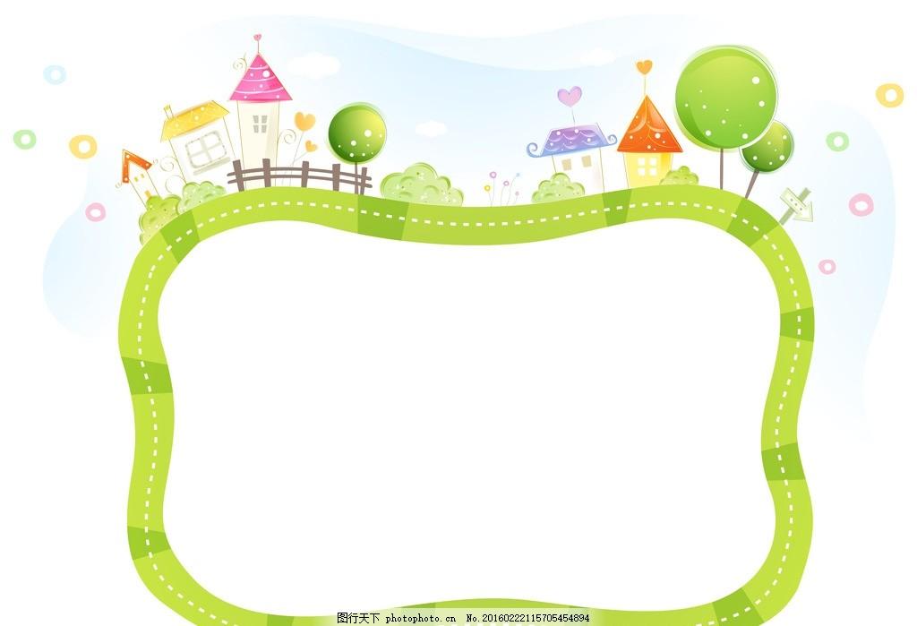 卡通相框 可爱相框 卡通 韩风 边框 树木      花纹 相框模板 摄影