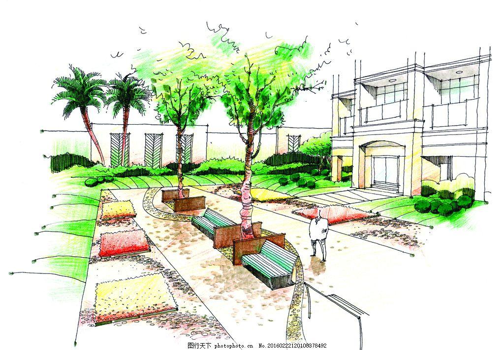 景观 建筑 植物 分层 自然景观 建筑园林 psd分层素材 建筑设计 室外