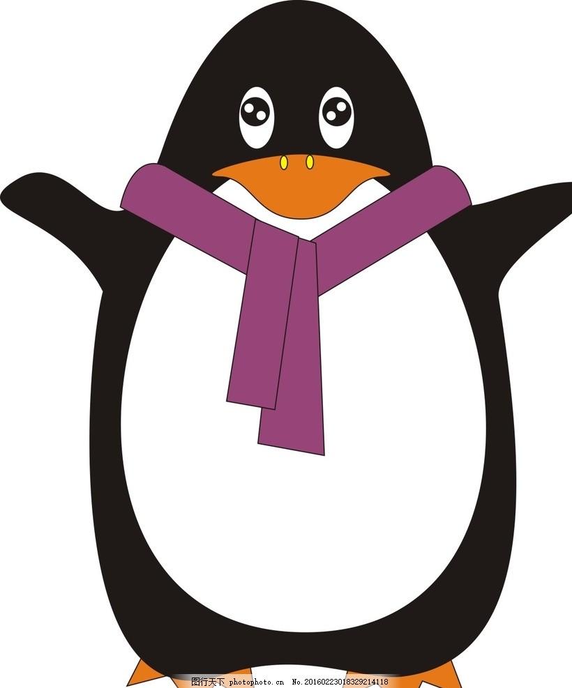 卡通 动漫小企鹅r cdr 可爱 天真 活泼 设计 动漫动画 动漫人物 cdr