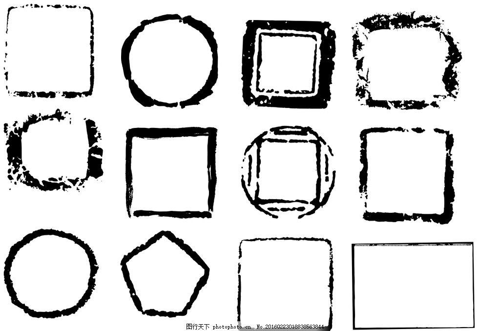 中国风水墨元素 中国古风 古典 中式 墨迹 墨圈 墨渍 污点 墨点