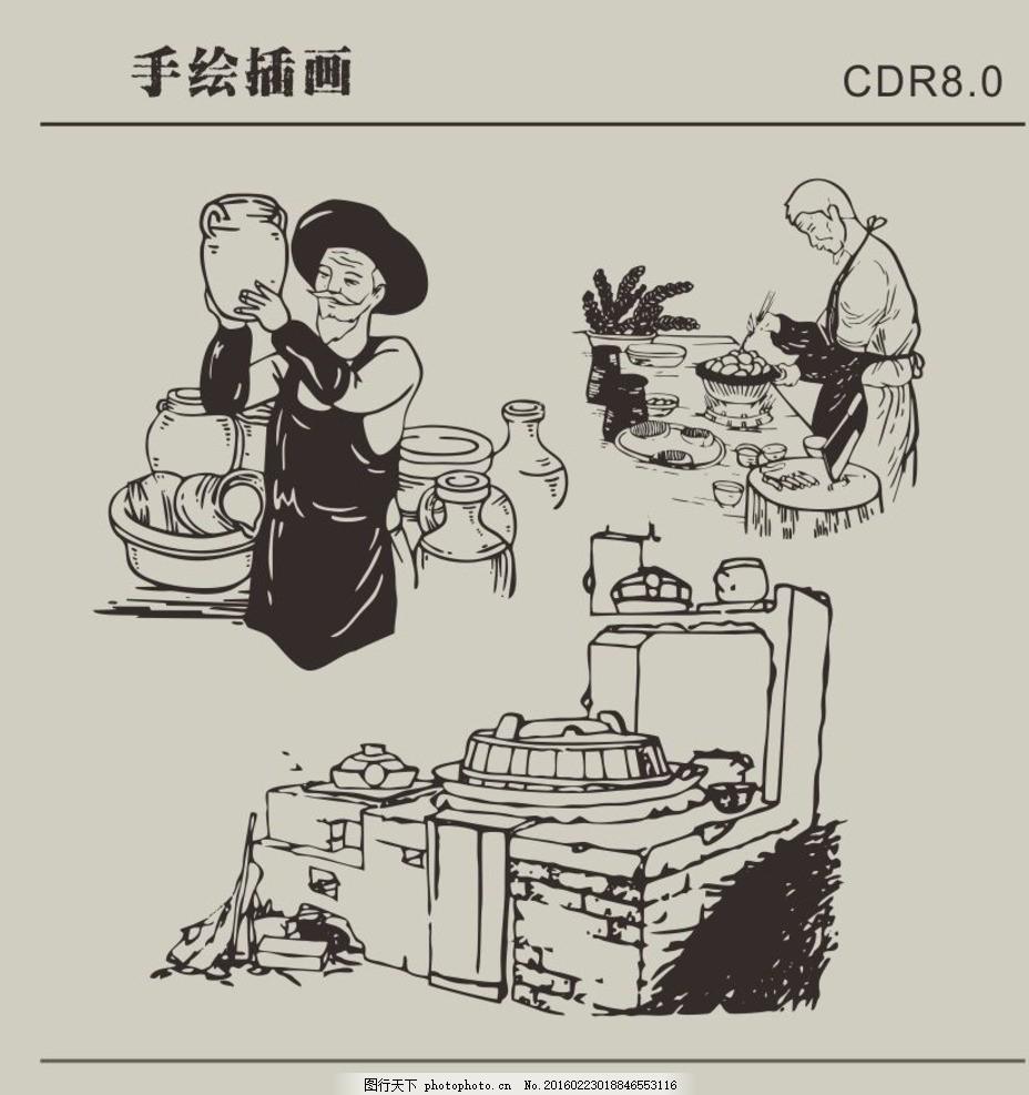 餐饮题材插画 菜谱 手绘 线稿 速写 灶 乡村 生态 烹饪 墙绘