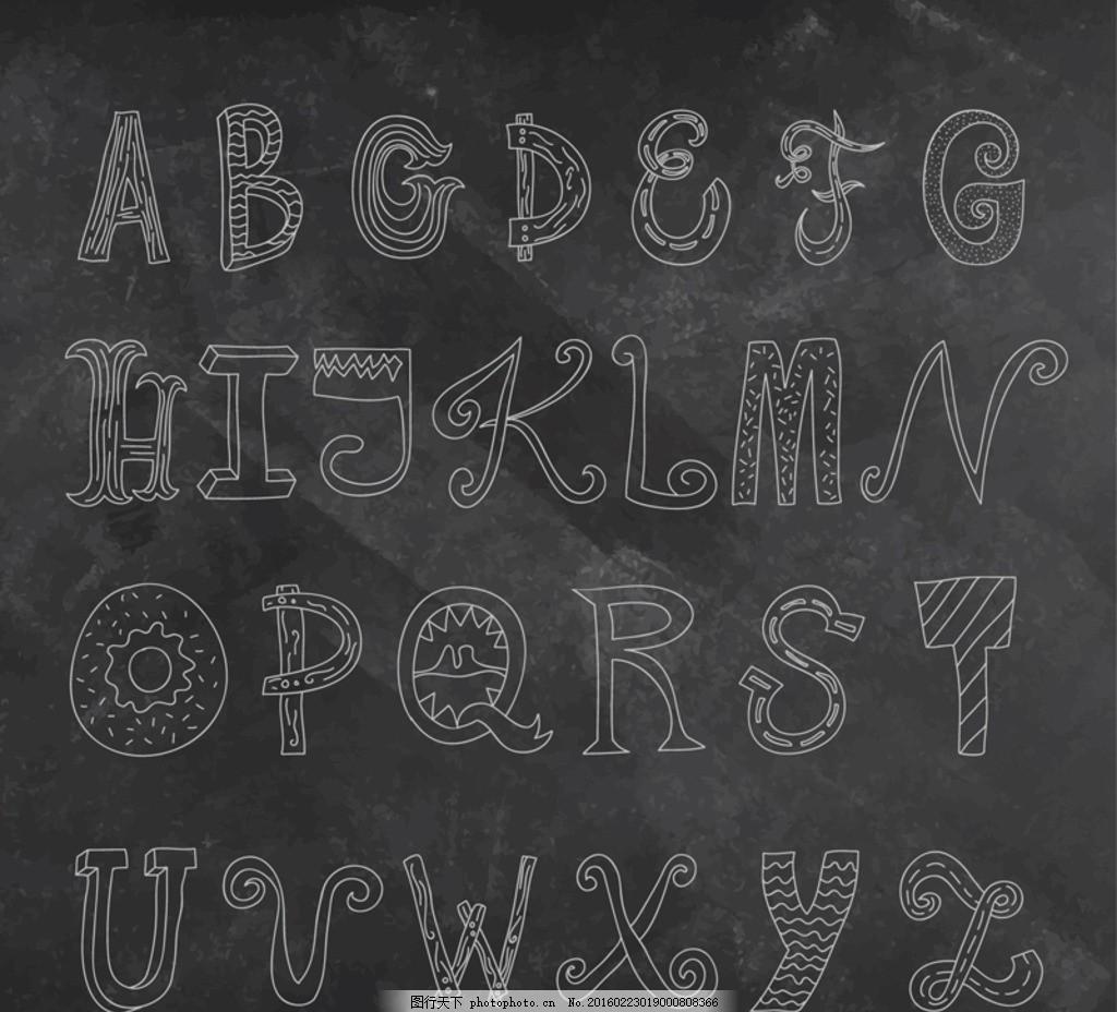 手绘字母 艺术字 字体 英文字母 装饰 卡片 插画 背景 海报