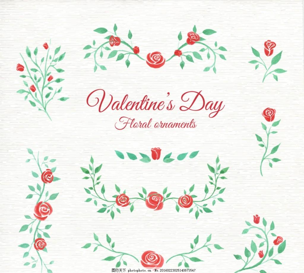 情人节 玫瑰 花边 玫瑰花 花卉 花朵 花枝 植物 花藤 藤蔓 水彩 彩绘