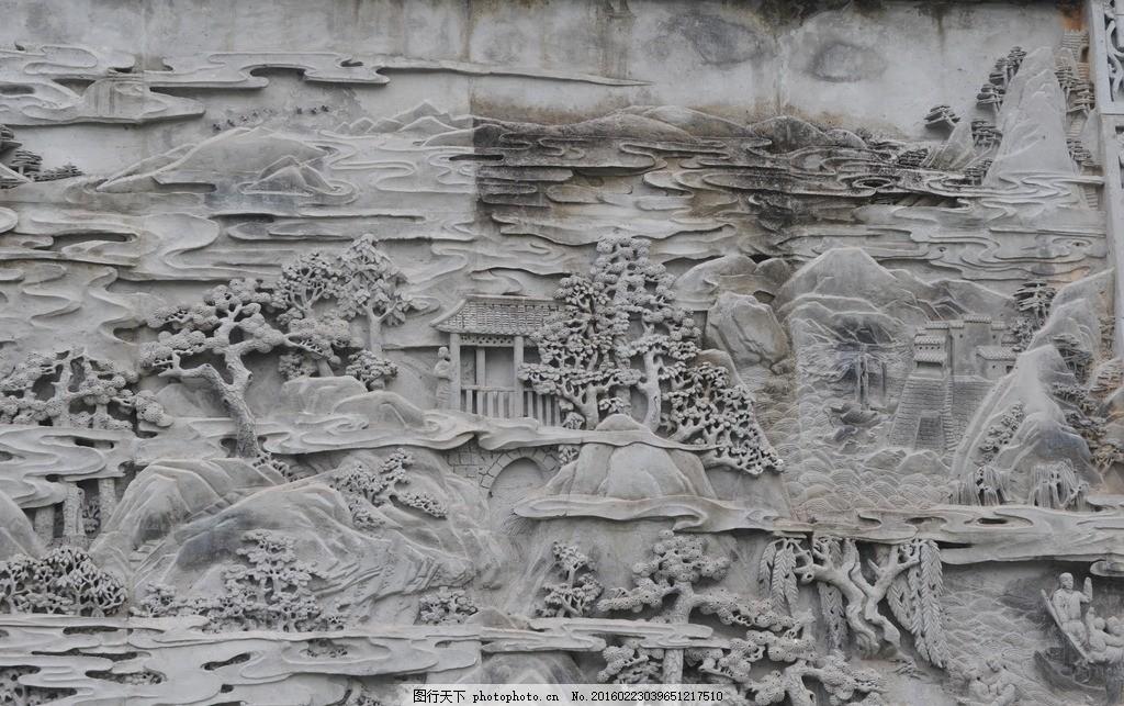 浮雕 雕刻浮雕 石雕 山水雕刻 艺术品 摄影 建筑园林 雕塑 300dpi jpg
