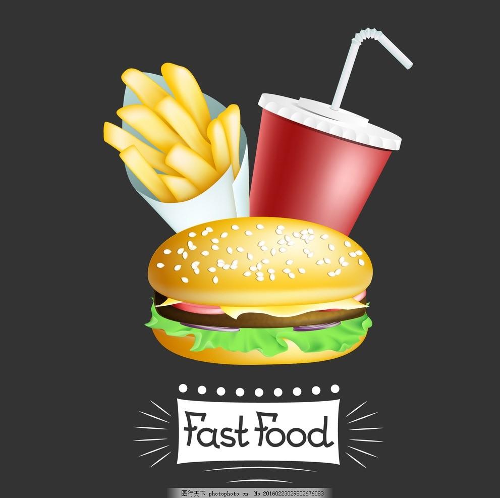 汉堡快餐 汉堡套餐 可乐 薯条 汉堡 汉堡包 美式快餐 kfc 麦当劳 外卖