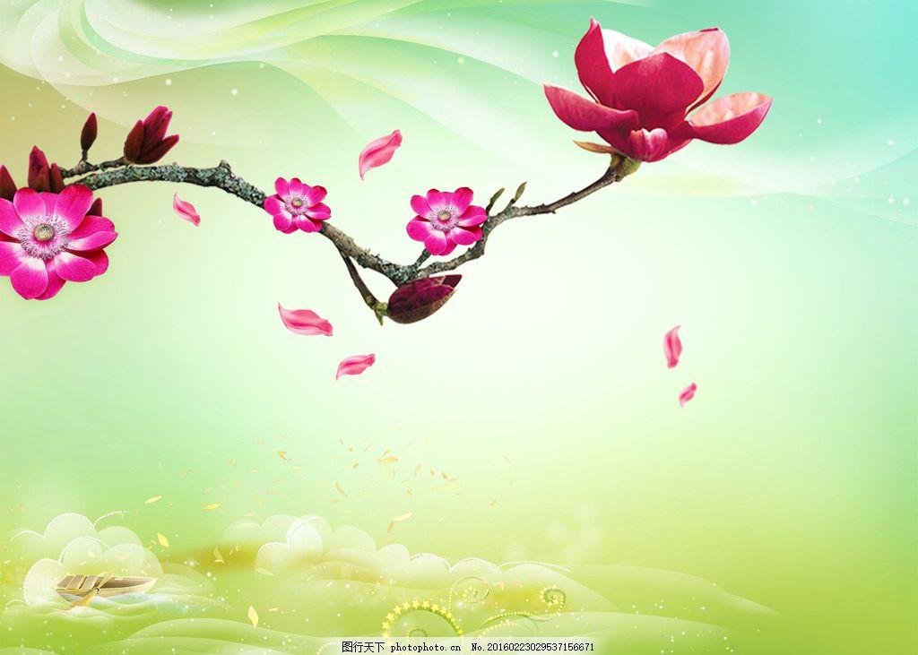 梅花 花瓣 星光 梦幻 仙景 创意 白云 高精度 分层 源文件图片