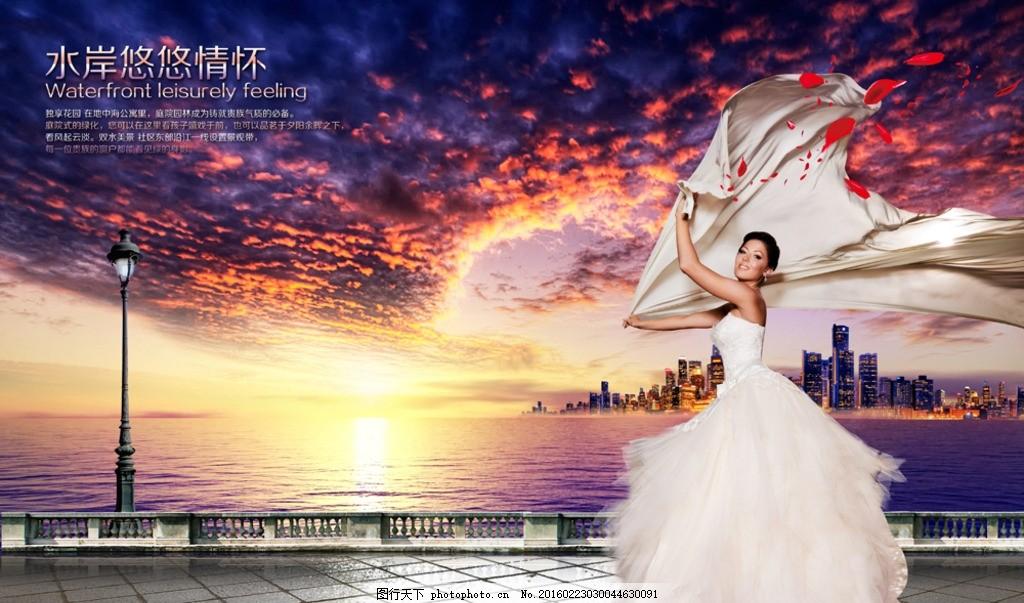 广告美女p美女的爱擦,中国美女白裙贵族高档风景地产背