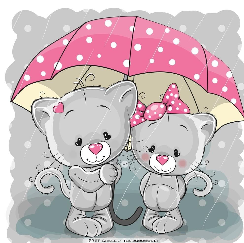 下雨打伞小猫咪 可爱 卡通 漫画 印花 动漫动画 动漫人物 两只小熊