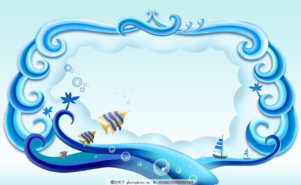 海浪波纹 鱼 装饰素材 线条 纹理 纹路 海浪 波浪 画框 边框 底纹