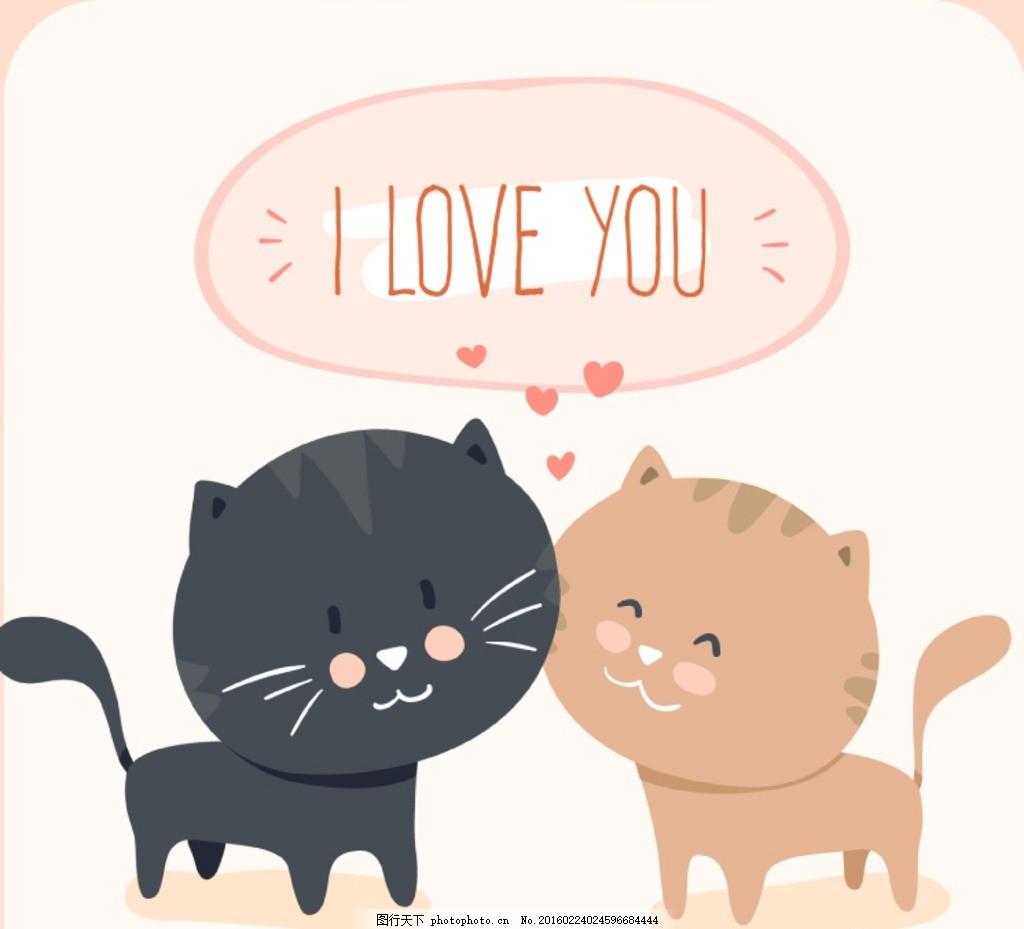 可爱卡通情侣猫